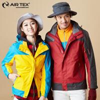 AIRTEX亚特冬户外加厚三合一两件套冲锋衣男女防水透气整件无缝压胶包邮