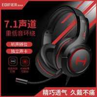 漫步者 HECATE G30�_式��X耳�C�^戴式��游�虺噪u降噪耳�����q位�^地求生手�CUSB�P�本音�|有�����S�