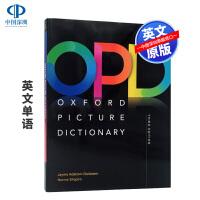 英文原版 牛津图解词典字典辞典 全英文版 Oxford Picture Dictionary 儿童英语工具书 OPD 字