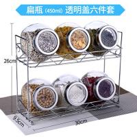厨房用品调味瓶套装玻璃调料瓶套装密封调料罐调料盒套装