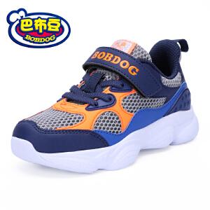巴布豆童鞋2019新款夏款儿童运动鞋网面男童女童跑步鞋休闲鞋