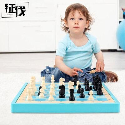 征伐 跳棋 儿童学生棋类益智玩具五子棋飞行棋军旗象棋多功能多合一游戏棋马卡龙游戏棋 亲子互动好玩具