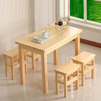 包邮实木餐桌松木餐桌实木凳子组合简约现代长方形饭桌子家用餐桌