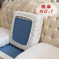 防滑沙发海绵坐垫套靠背套罩紧包带松紧布艺沙发套沙发笠订制 标价是一米布料的价格 一米面料(请联系客服定制)