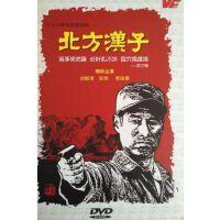 三十三集电视连续剧:北方汉子 珍藏版 11DVD 电视剧 视频光盘