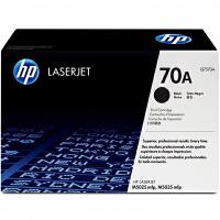 惠普原装正品 hp Q7570A黑色激光打印硒鼓 hp70A墨粉盒 惠普hp LaserJet M5025MFP M5
