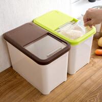 加厚防虫装米桶带盖面桶塑料储米箱10kg厨房防潮米缸桶米面收纳箱