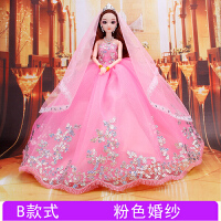 换装芭比娃娃婚纱公主套装大礼盒女孩生日礼物儿童玩具洋娃娃单个 B款 粉红 12关节*盒