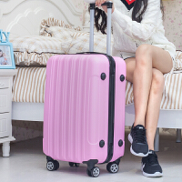 学生行李箱24寸万向轮拉杆箱26寸女密码箱韩版大容量28寸旅行箱子