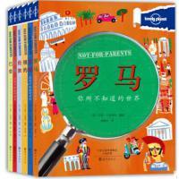 孤独星球Lonely Planet儿童版 全6册 亲子自助游旅行攻略指南地图旅游圣经7-10岁 非洲(你所不知道的世界