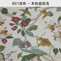 新中式古典绘画花鸟仿亚麻棉麻沙发抱枕布料加厚耐磨沙发布料