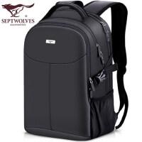 七匹狼背包男双肩包男士大中学生时尚潮流电脑旅行包休闲简约书包