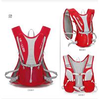 专业越野跑步背包超轻男女马拉松水袋背包骑行背包双肩包运动装备SN7782 红色 531#