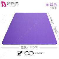 1.2米宽15mm加厚加长2米加宽130cm双人瑜伽瑜珈垫爬行垫