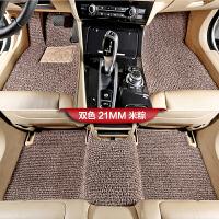 汽车脚垫通用款丝圈脚垫易清洗车垫车用脚踏垫子地毯式可裁剪