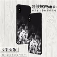 苹果7手机壳硅胶磨砂C罗8足球iX世界杯i8罗纳尔多iPhone7p定制xr钢化玻璃8plus防摔X