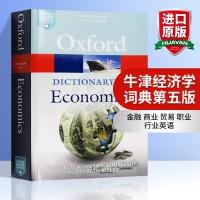 华研原版 牛津经济学词典 第五版 英文原版 A Dictionary of Economics 5e 金融 商业 贸易