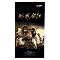 可货到付款!CCTV 四十一集电视连续剧 卧薪尝胆 珍藏版 14DVD 陈道明 胡军