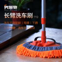 奥瑞驰 洗车刷拖布扫灰尘软毛掸子专用擦车蜡刷汽车用扫把除尘扫尘