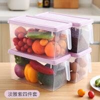冰箱收纳盒长方形抽屉式鸡蛋盒食品冷冻盒厨房收纳保鲜塑料储物盒 jx2