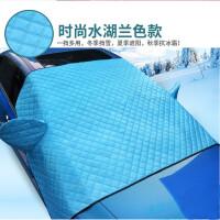 现代八代索纳塔半罩车衣冬季保暖加厚汽车前挡风玻璃防冻罩遮雪挡