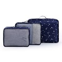 旅行衣服收纳袋整理袋装便携衣物行李箱衣服整理包旅游必用品