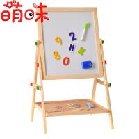 萌味 小黑板 六一儿童节礼物儿童双面磁性支架式家用教学画板粉笔写字板小盆友画画木质白板画架套装 双面磁性画板 绘画套装