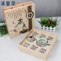 汉馨堂 公司年会创意实用功夫茶具套装结婚回礼商务活动礼品茶杯茶壶陶瓷*客户朋友
