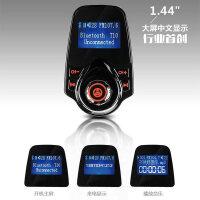 车载蓝牙MP3音乐播放器电话免提点烟器U盘式接收器USB充电器智能 汽车用品 红光版 官方标配