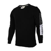 Adidas阿迪达斯男装 2017秋季新款运动休闲透气卫衣套头衫 CD1638 现