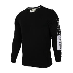 Adidas阿迪达斯男装 运动休闲透气卫衣套头衫 CD1638