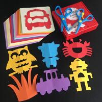 中班幼儿园美工区半成品3-6岁儿童剪纸书手工制作diy材料小班益智
