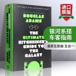 银河系搭车客指南漫游五部曲 英文原版科幻小说 The Ultimate Hitchhiker's Guide to t