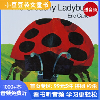The Grouchy Ladybug 不高兴的瓢虫 Eric Carle 【4-8岁】