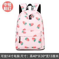 2018新款双肩包女印花 草莓可爱小清新高中学生书包大容量旅行包
