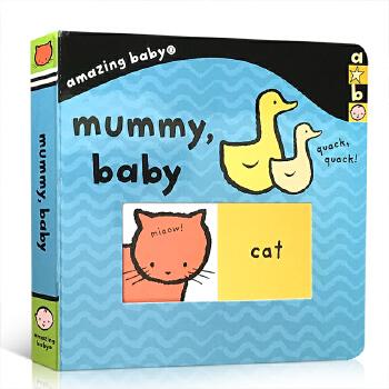 英文原版 Amazing Baby: Mummy Baby 惊人的宝贝:妈咪宝贝 3-6岁儿童启蒙英语学习亲子互动阅读洞洞图画书 圆角设计纸板翻翻书