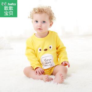 【专区99元选4后到手价:25元】歌歌宝贝包屁衣长袖纯棉新生儿衣服宝宝连体衣婴儿三角哈衣