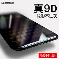 20190530201309896小米8钢化膜8SE手机mix2s贴膜mix2全屏覆盖玻璃抗蓝光水凝八无白边标准刚化磨