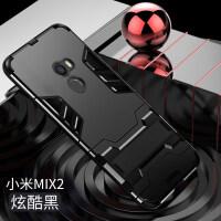 优品 小米mix1手机壳mix2s硅胶全包防摔mix2保护套mix个性创意潮男米磨砂包边2s外壳软壳