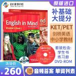 『英版』English In Mind 1级别学生套装主课本+练习册+DVD-ROM 英文原版中学英语教材剑桥第二版入