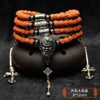 藏式龙鳞纹小金刚菩提子108颗原籽手串佛珠男女款手链项链