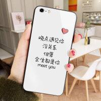 晚点遇见你余生都是你iPhone6plus手机壳苹果7玻璃6s日韩xs max8plus情侣款x 6/6s 白底晚点遇