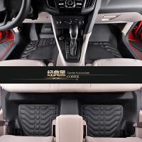 福克斯脚垫 福特2018款12/17新福克斯经典两厢三厢全包围汽车脚垫SN2080