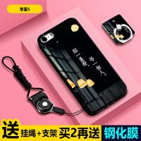 苹果iPhone5s手机壳苹果5硅胶手机套全包防摔保护套外壳创意男女
