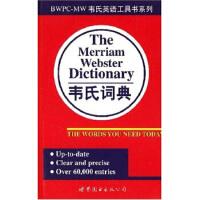 【二手书旧书9成新】 韦氏词典 梅里亚姆-韦伯斯特公司 世界图书出版公司