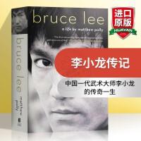 李小龙传记 英文原版 人物传记 Bruce Lee A Life 中国武术大师 传奇人物李小龙 马修波利 英文版原版书籍 进口英语书