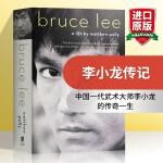 李小龙传记 英文原版 人物传记 Bruce Lee A Life 中国武术大师 传奇人物李小龙 马修波利 英文版原版书籍