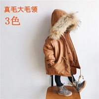 儿童外套中长款宝宝保暖大衣男女童韩版焦糖色大毛领羽绒