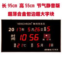 电子时钟客厅挂钟大数字长方形夜光日历钟表led万年历电子钟 长95*高55/厘米95(超大字静音版) 正常发货 其他