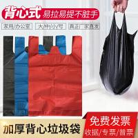 大号背心垃圾袋加厚打包袋特厚搬家袋大塑料袋手提式背心胶袋 加厚